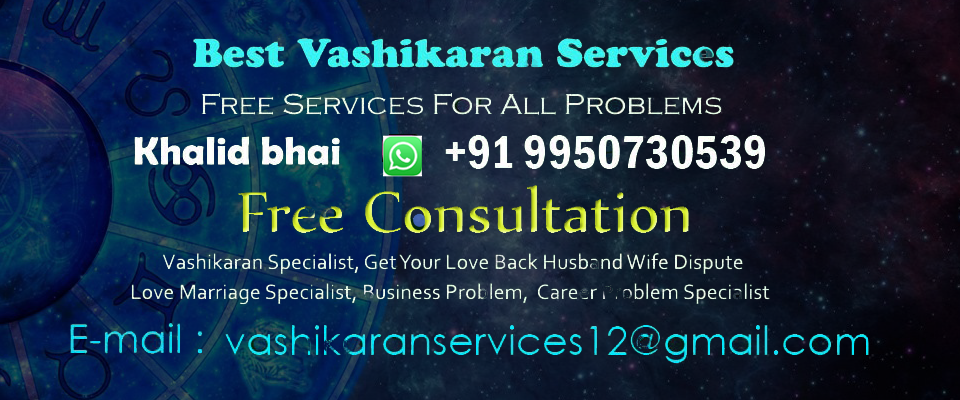 Best Vashikaran Services